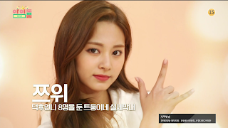 Joe's Twice Photo Blog: 190423 JTBC 'Idol Room' TWICE