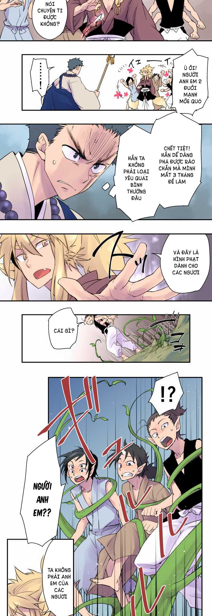 Ake no Tobari - Chương 1 - Pic 8