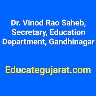 Dr. Vinod Rao Visit today Porbandar