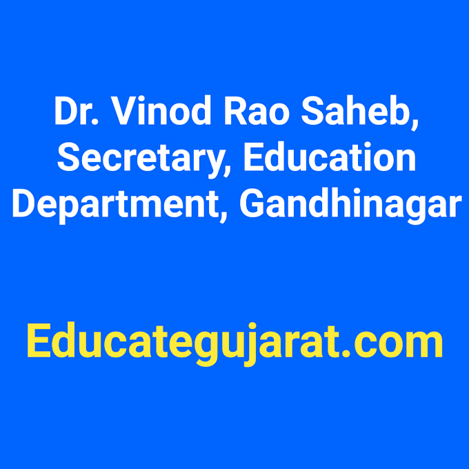 Dr. Vinod Rao Saheb, Secretary, Education Department, Gandhinagar Today Visit Porbandar district.