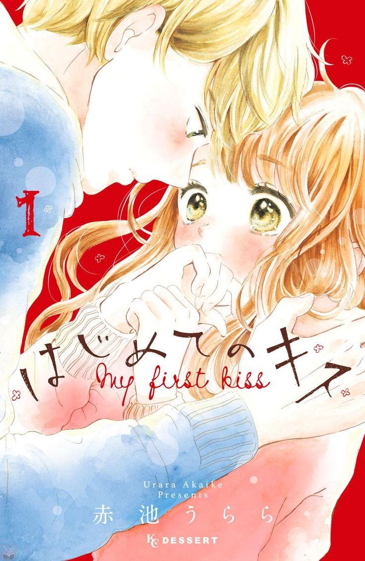 Hajimete no Kiss (AKAIKE Urara)