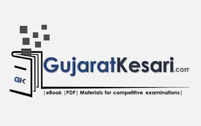 Gujarat Kesari PDF Materials - Study Material