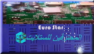 فلاشة euro star hd mimi الازرق بدون رقم