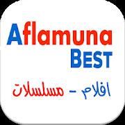 تحميل تطبيق أفلامنا egy.aflamuna.best-1.9.2.apk لمشاهدة الافلام العربية و الاجنبية مجانا و بدون اشتراك