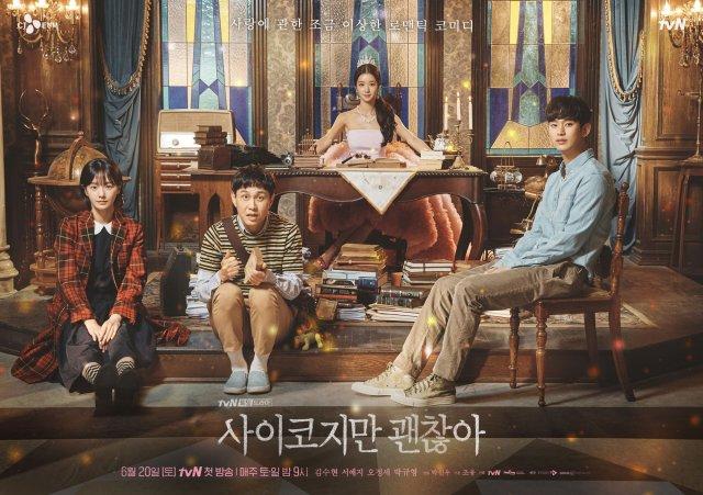 Sinopsis dan Review Drama Korea It's Okay Not To Be Okay
