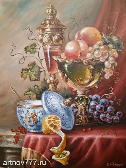 Натюрморт с лимоном и клюквой 30х40см.