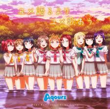 Top 10 Ending Anime Summer 2016 Terfavorit [Japan Poll]