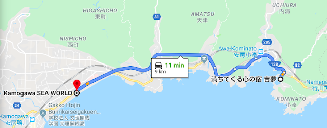 How to go to Kamogawa Seaworld