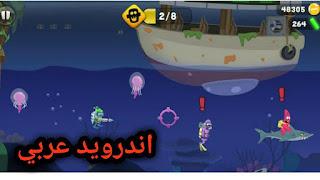تحميل لعبة صيد الزومبي Zombie Catchers photo_معدلة  للاندرويد 2020