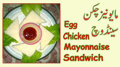 Egg Chicken Mayonnaise And Vegetables Mix Sandwich