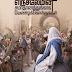 எருசலேமின் சமாதானத்திற்காக வேண்டிக்கொள்ளுங்கள் (2015)