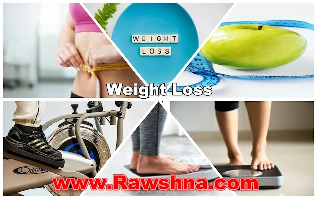 فقدان الوزن بأكثر من طريقة بدون حرمان هل تعرفيهم من قبل؟