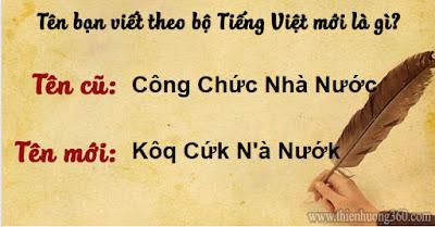 Cải tiến bộ Tiếng Việt: nên đọc sao đây?