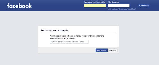 - كيف تستعيد حسابك على الفيس بوك