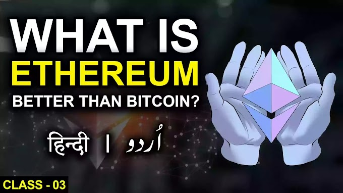 WHAT IS ETHEREUM   Crypto for Beginners   Class-3