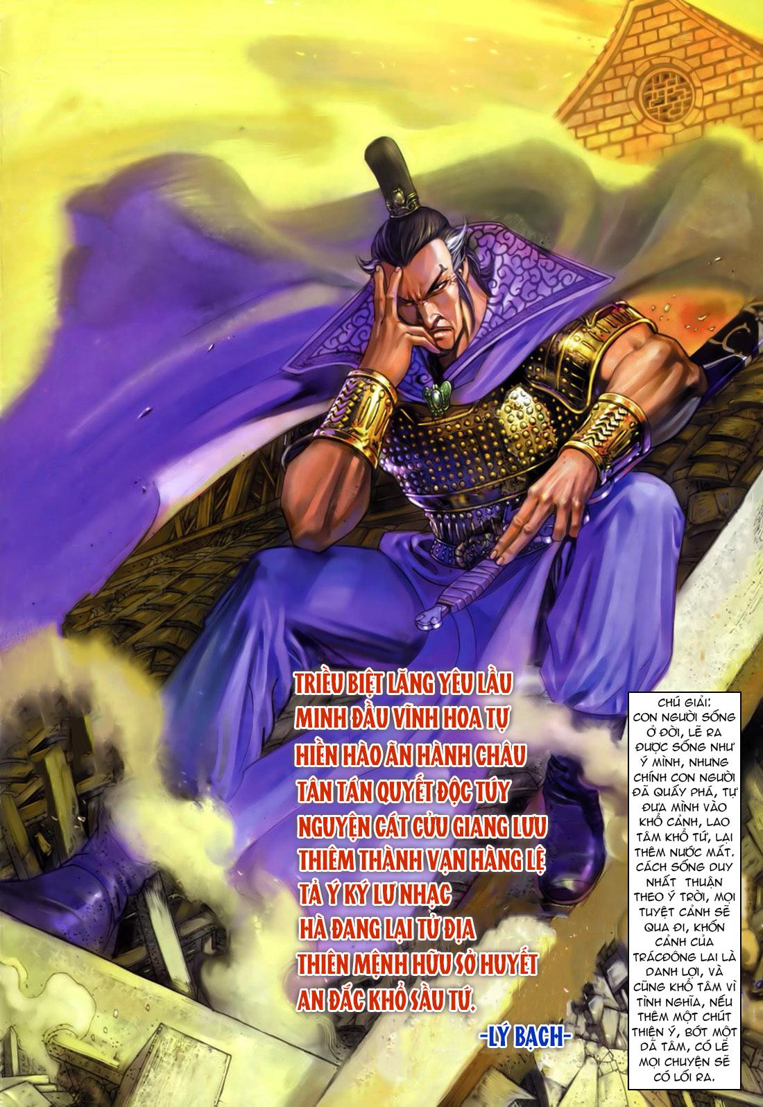 Anh hùng vô lệ Chap 22 trang 3