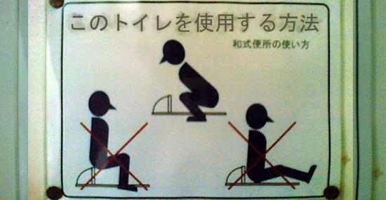 7 coisas que você precisa saber antes de usar um banheiro japonês