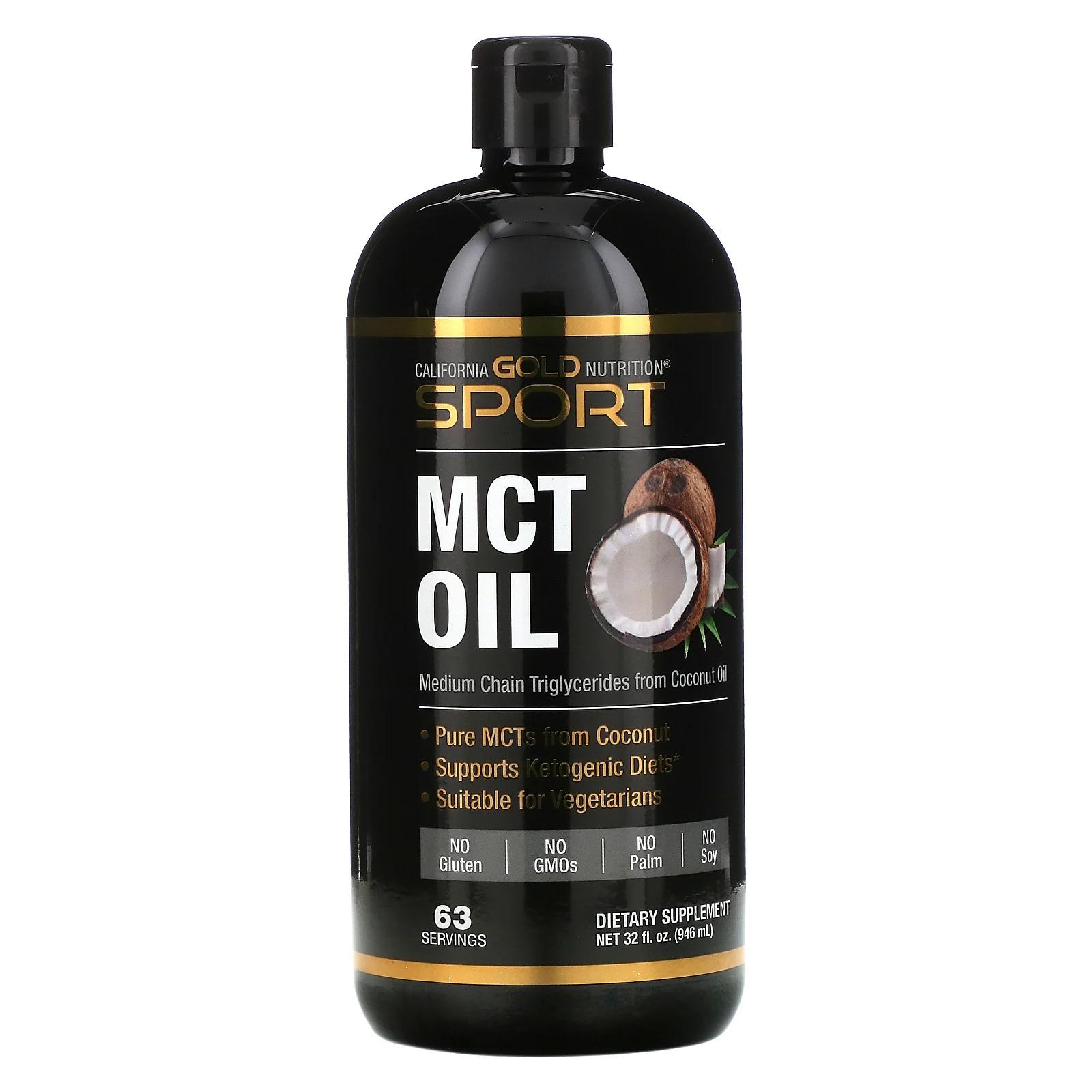 California Gold Nutrition, масло со среднецепочечными триглицеридами, 946 мл (32 жидк. унции)