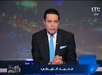 برنامج صح النوم حلقة 5-7-2017 مع محمد الغيطى و دور الجزيرة فى تخريب الوطن العربى