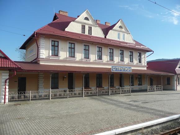 Стрілки. Львівська область. Залізничний вокзал