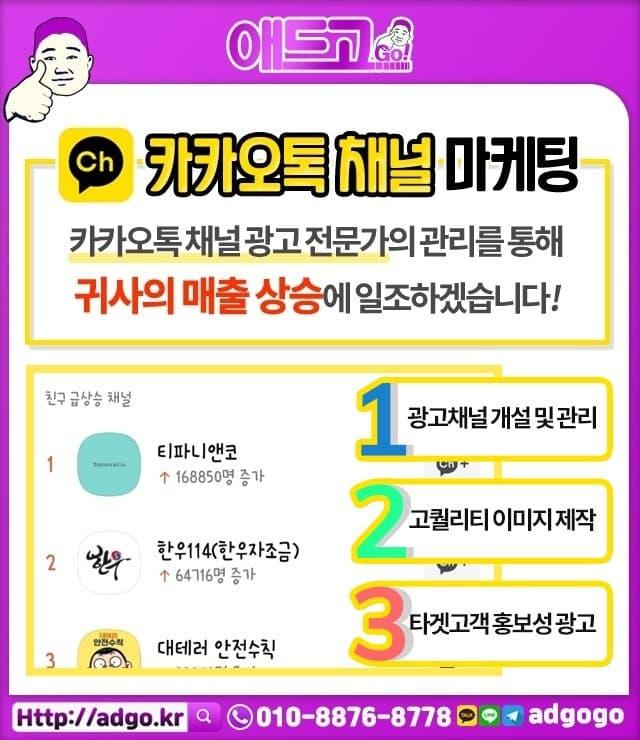 서울중구유기묘분양