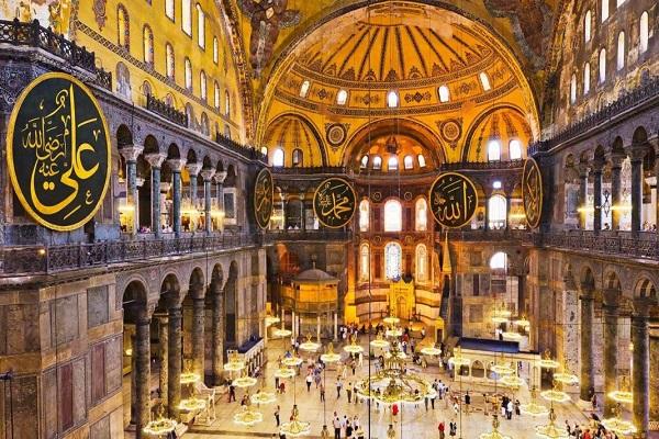 Hagia Sophia Museum istanbul