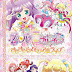 [BDMV] PriPara & Kiratto Pri☆chan Movie ~Kirakira Memorial Live~ Blu-ray BOX DISC2 [181130]