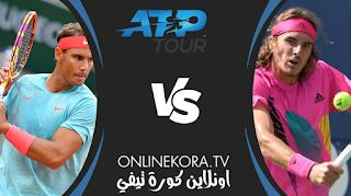 مشاهدة مباراة رافاييل نادال و ستيفانوس تيستيباس بث مباشر اليوم 19-11-2020 رابطة ATP محترفي التنس