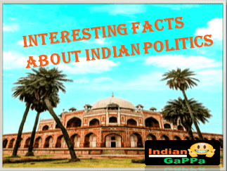 Interesting-Facts-about-Indian-Politics-In-Hindi