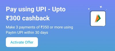 Paytm UPI Offer- Get Upto Rs.300 Cashback On UPI Transaction