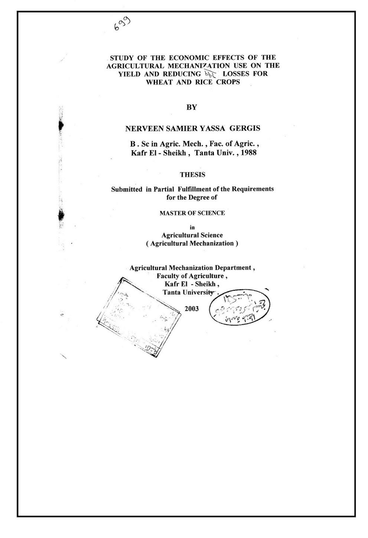 رسالة جامعية : دراسة التأثيرات الإقتصادية لاستخدام الميكنة الزراعية على الإنتاج وتقليل الفواقد لمحصولي القمح والأرز