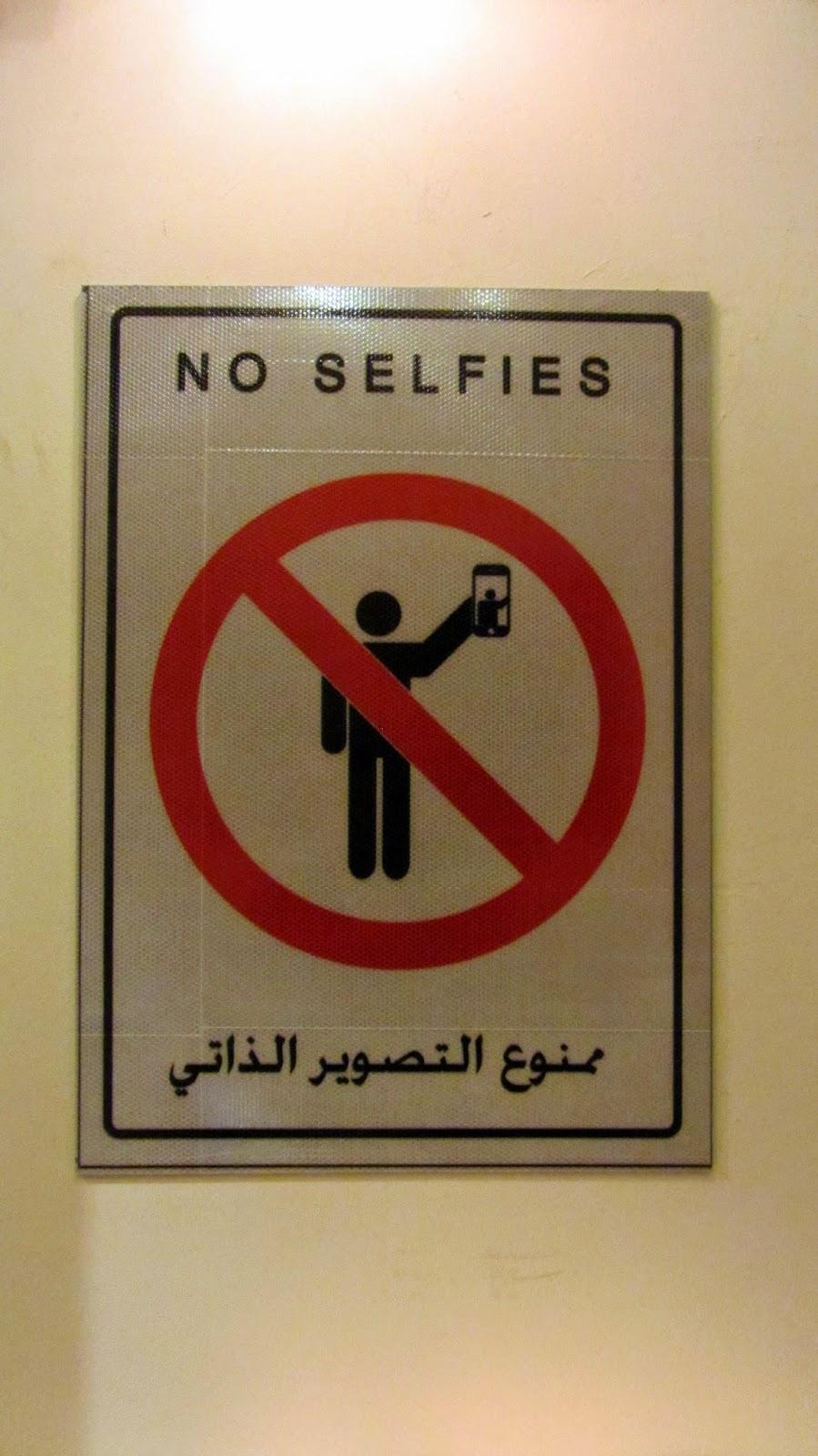 No Selfies sign Loud Art 2014 Khobar Desert Designs Saudi blog