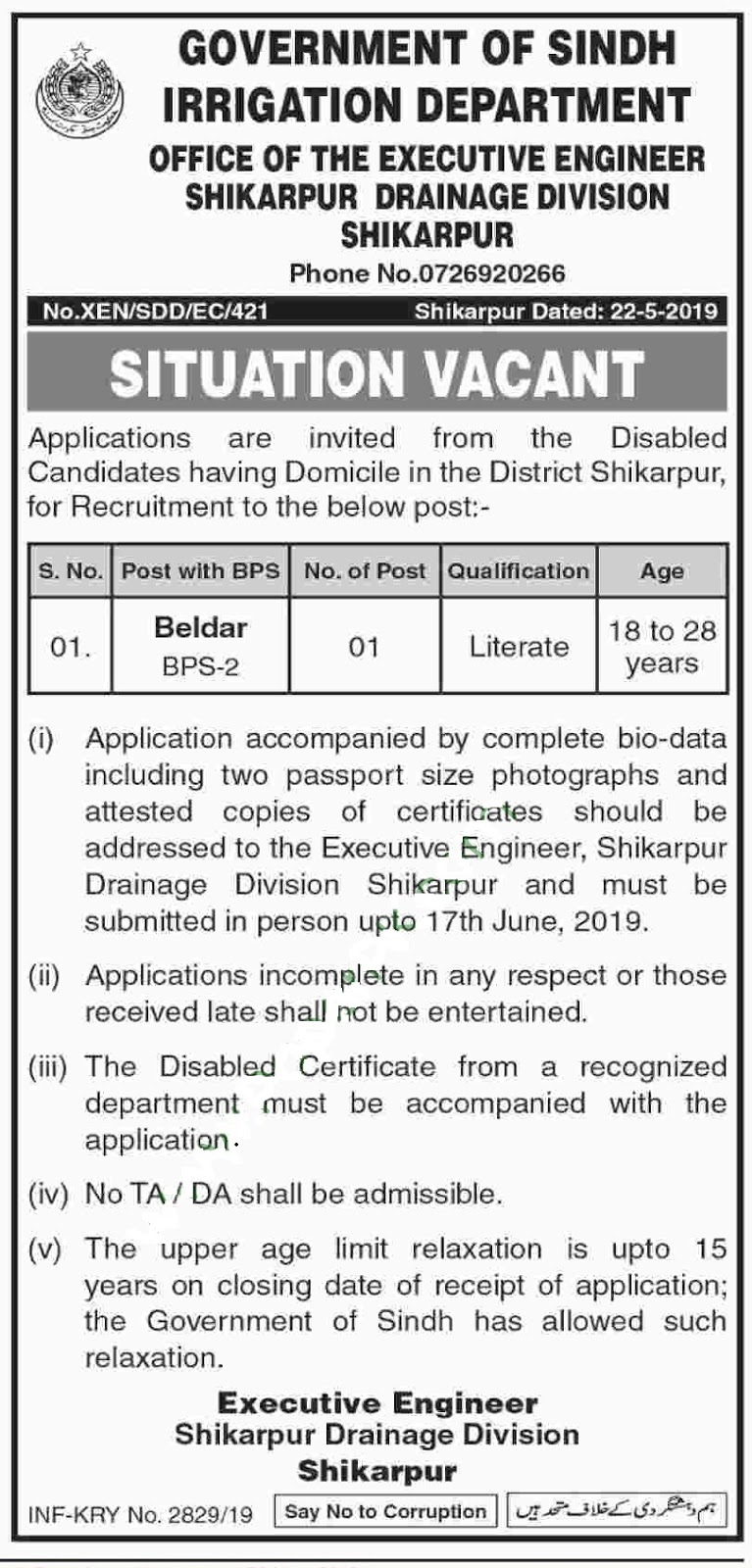 irrigation department,irrigation jobs 2019,irrigation department jobs,irrigation department jobs 2019,jobs in sindh 2019,latest jobs in pakistan