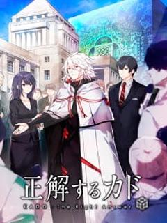 Assistir Seikaisuru Kado – Episódio 4 Online