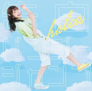 halca - FIRST DROP | Kanojo, Okarishimasu / Rent-A-Girlfriend Ending 2 Theme Song