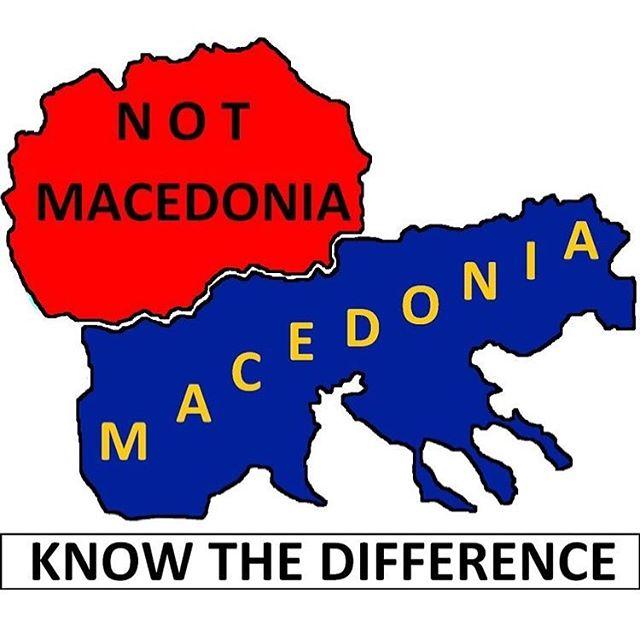 Σκόπια: Δημοκρατία Βόρεια της Μακεδονίας
