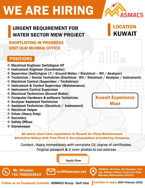 Water Sector MEW Project Jobs in Kuwait : ASMACS