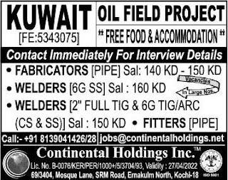 Oil field project jobs in Kuwait