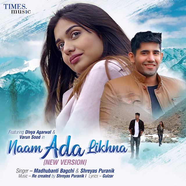 'Naam Ada Likhna'