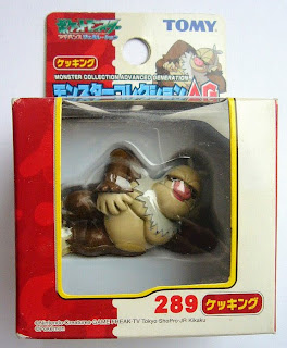 Slaking Pokemon figure Tomy Monster Collection AG package series