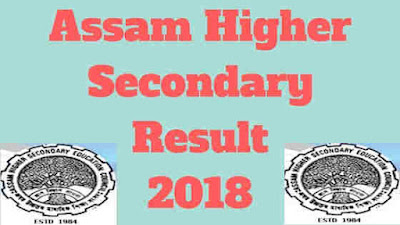 HS 2nd Year Result 2018