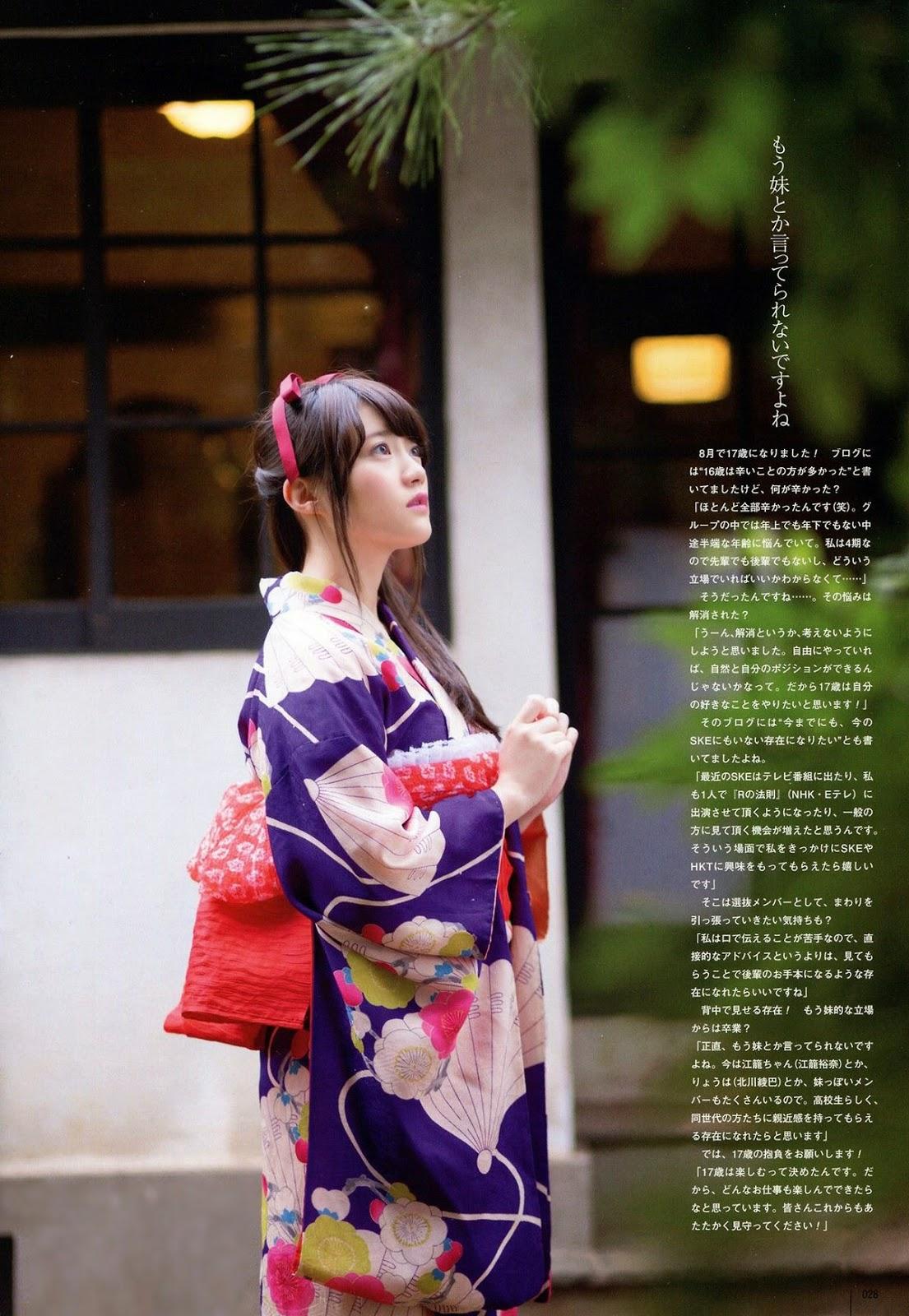 Idol japonés desnudo