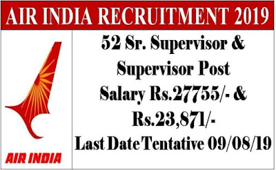 Alliance Air Recruitment 2019 for Sr. Supervisor & Supervisor