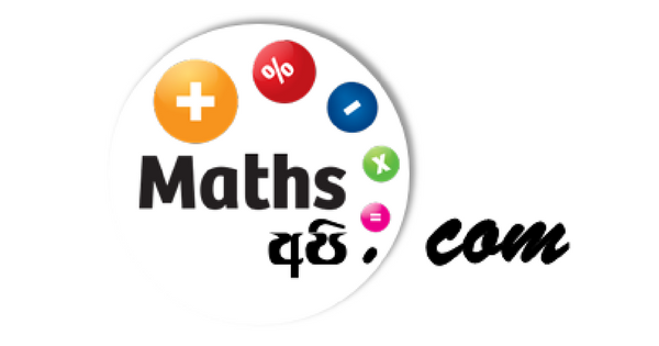 MathsApi - Largest Online Mathematic Educational Website