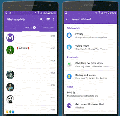Download Whatsapp Plus Mod Apk Terbaru Full Version