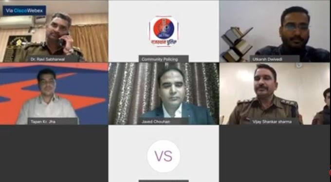 """Baran News- ऑनलाइन ठगी से बचने के लिए """"अपनी बात - पुलिस के साथ"""" श्रृंखला के तहत  वेबिनार आयोजित"""