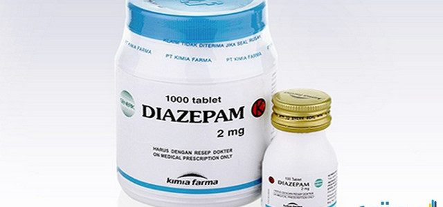 ديازبيام Diazepam مهدئ ومنومِ 2019