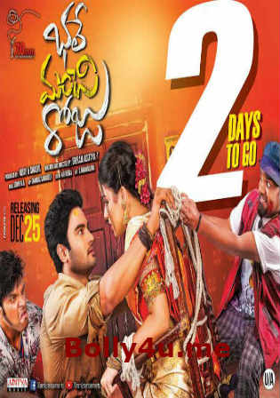 Bhale Manchi Roju 2015 HDRip 400MB UNCUT Hindi Dual Audio 480p ESub Watch Online Full Movie Download bolly4u