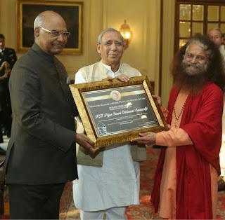 swami-chidanand-awarded