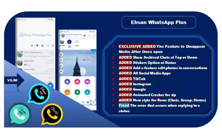 Ehsan whatsapp plus
